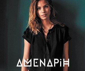 Amenapih